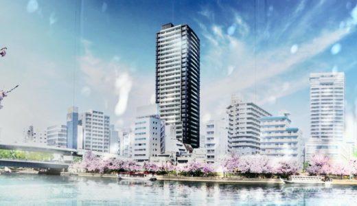シエリアタワー大阪天満橋(仮称)北区天満1丁目計画の状況 20.08【2022年8月竣工 】