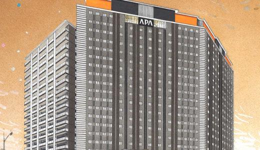 アパホテル&リゾート〈新潟駅前大通〉ザ・プレミア〈新潟駅 万代〉が起工。1001室のメガホテルが誕生