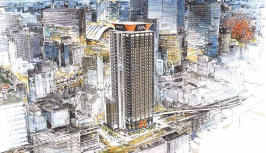 アパホテル&リゾート〈梅田駅タワー〉建設工事の状況 21.01【2022年末開業予定】