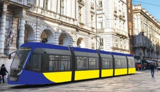 日立レールS.p.AがイタリアGTT社と新型トラム70編成を供給!ジウジアーロがデザイン