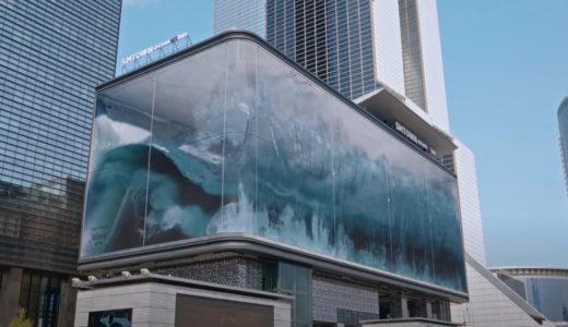 まるで「波のプールを備えた巨大な水族館!」韓国のd'strict(ディストリクト)が手掛けた映像作品がヤバイ