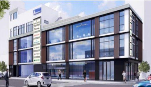 天神橋筋六丁目プロジェクトー大阪メトロの新商業施設【2021年2月開業予定】