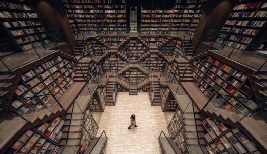 X + Livingが手がけた「重慶鐘書閣」は魔幻都市・重慶に現れた「魔幻ワールド」
