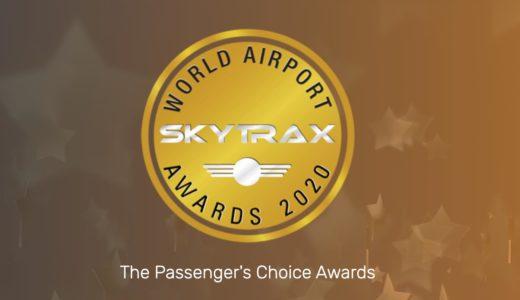 スカイトラックス 2020世界空港ランキングで関西空港が3部門で1位を受賞!