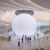 天津濱海図書館(浜海新区図書館) MVRDVが中国・天津に巨大な目の形をした図書館を完成