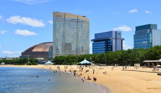 福岡市の人口が160万人突破!全国の政令指定都市で5番目