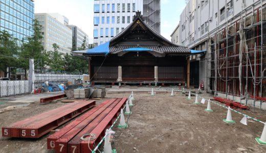 (仮称)三津寺プロジェクト建設工事の状況 20.08【2021年9月竣工予定】