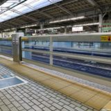 新大阪駅の新幹線ホームに設置されたホームドアは炭素繊維強化プラスチック(CFRP)を採用し開口部は10m!