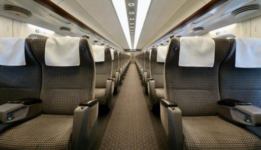 東海道・山陽新幹線ーN700系電車(グリーン車の車内編)