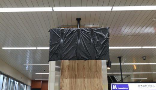 御堂筋線主要駅の改札口付近に大型LCDモニタの取り付けが進んでいます