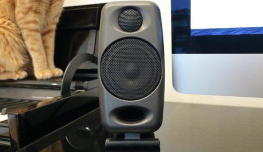 iLoud Micro Monitorは卓上・小型スピーカーとしては最高峰の高音質、色づけのないクリアなサウンドが凄い!