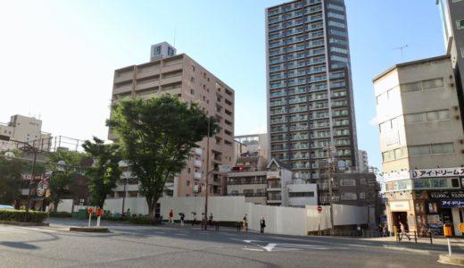 上本町6丁目プロジェクトは大阪メトロと関電不動産開発との共同開発事業!【2023年完成予定】