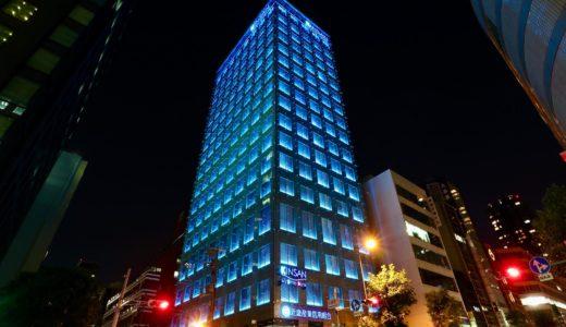 きんさん(近畿産業信用組合新本店ビル)が「ブルーライトアップ」を実施!