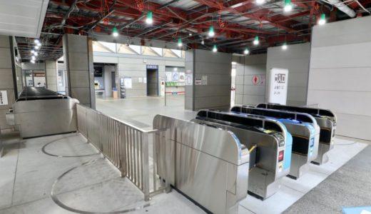 ユニバーサルシティ駅改札口改良工事の状況 20.05