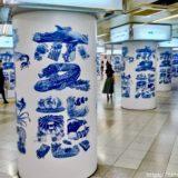 京都水族館が御堂筋線の梅田駅 東広場で「変態予告」。リニューアルの予告広告が大胆過ぎる!