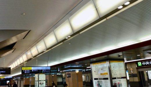 大阪駅中央口コンコースの「中央部の照明」が約9年振りに点灯!