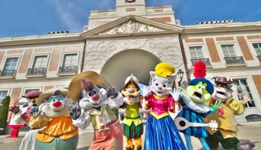 志摩スペイン村が営業再開!6 月 5 日(金)から 「パルケエスパーニャ」 「ホテル志摩スペイン村」「ひまわりの湯」がオープン