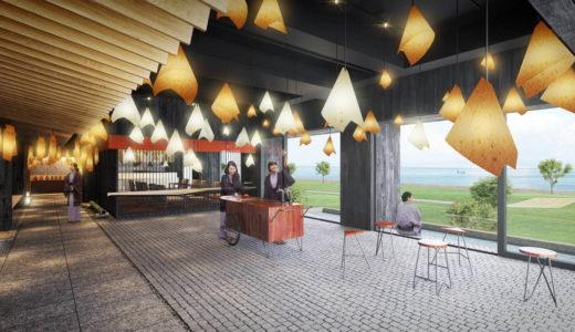 「星野リゾート 界 別府」隈研吾氏がデザインを担当、大分県別府市に2021年春頃開業予定
