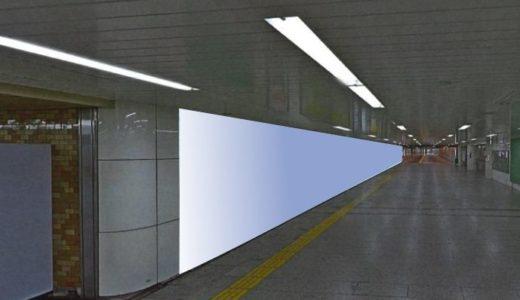 大阪メトロなんば駅に全長20m程の特大LEDビジョン!?中期経営計画『2020年度改訂版』から計画を読み解く