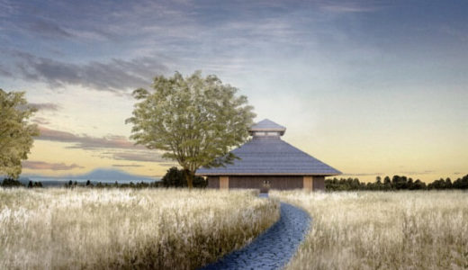 「星野リゾート 界 霧島」星野リゾートが鹿児島県へ初進出、温泉旅館ブランド「界」を出店へ【2021年開業】