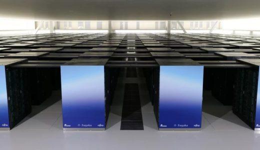 スーパーコンピューター「富岳」が、4つのスパコンランキングで世界第1位を獲得!Armアーキテクチャを採用