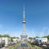 レイヤード久屋大通パーク(RAYARD Hisaya-odori Park)建設工事の状況 20.07【2020年秋オープン】