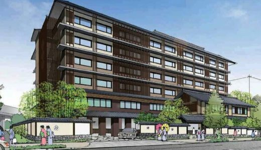 中央倉庫梅小路プロジェクト(仮称)共立メンテナンスが運営する和風ホテルが誕生【2022年1月開業】