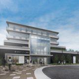 JR摩耶駅NKビルが着工!病院、クリニックモール、スーパーが入居【2021年春開業予定】