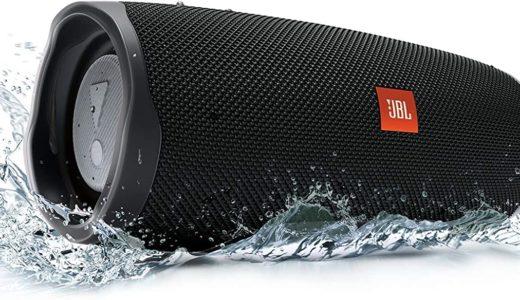 究極のお風呂スピーカー『JBL CHARGE4』で至福のバスタイムを手に入れる