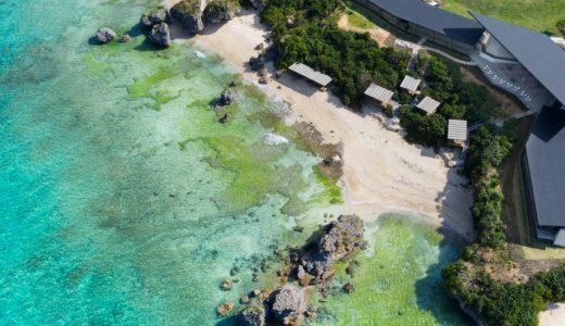 星野リゾート『バンタカフェ』星のや沖縄の隣に絶景の海カフェが誕生!【2020年7月1日オープン】