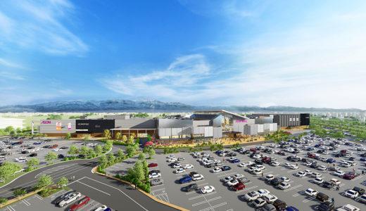 (仮称)イオンモール白山 2021年夏オープン!北陸最大級SCに約200店出店、鹿島建設が施工
