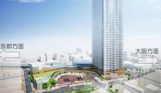 大阪・茨木市が『阪急茨木市駅西口駅前周辺整備基本計画(案)』を公表。再開発の起点として西口を再整備