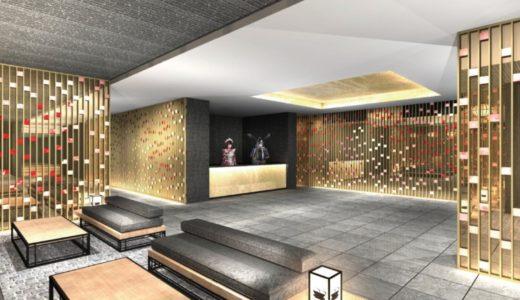 変なホテル 奈良が2020年10月に開業!空中に映像投影を行う「光のホログラム」のフロントを導入