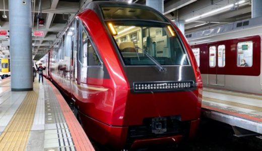 近鉄が「ひのとり」増発を発表!6月13日から平日は10往復、土・日祝は11往復を運転