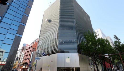 Apple心斎橋・Apple京都などが営業再開!アップルストア全店舗、2020年6月3日から時短営業で