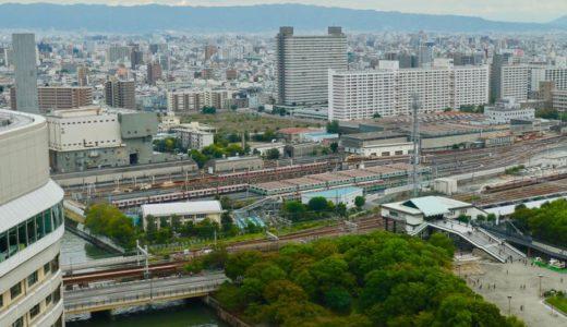 新大学名は『大阪公立大学(University of Osaka)』に決定!府大・市大統合の新大学