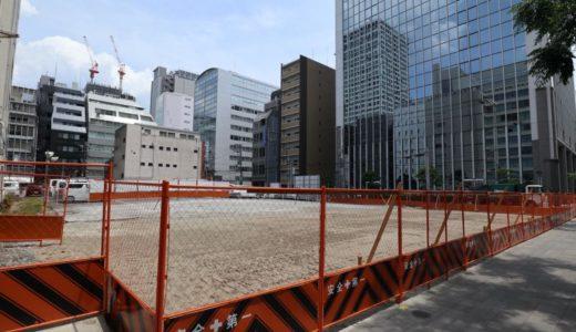 GTCビルティングが解体され南本町2丁目に大きな更地が出現【再開発の卵】