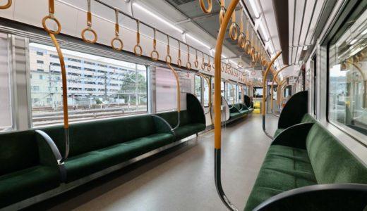 JR西日本227系電車1000番台(車内編)