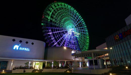 エキスポシティもグリーンにライトアップ。大観覧車が「大阪府新型コロナ警戒信号」を表示中!