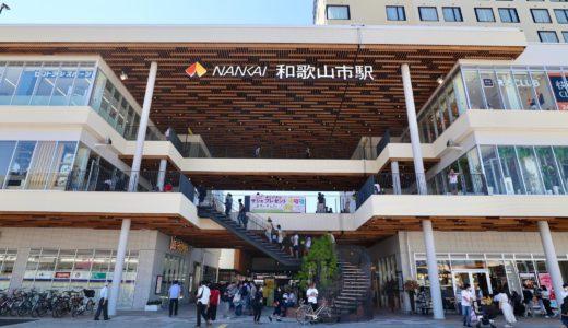 キーノ和歌山(和歌山市駅活性化計画) が2020年6月5日に開業!(吹き抜け・商業棟編)