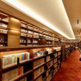 キーノ和歌山にオープンした「和歌山市民図書館」はお洒落だけではない真面目な図書館だった!