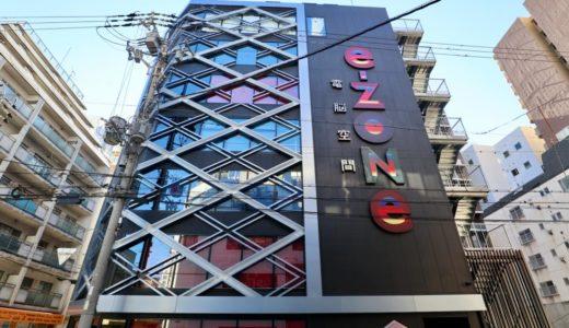 esports hotel e-ZONe ~電脳空間~国内初のeスポーツ特化型ホテル【2020年7月開業予定】