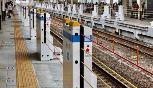 三ノ宮駅に設置された『昇降ロープ式ホーム柵』の状況 20.06