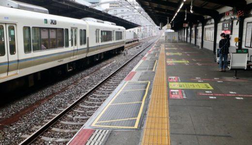 JR鶴橋駅ー環状線ホームでホームドア(可動式ホーム柵)の設置工事が始まる!