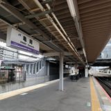 JR嵯峨野線ー亀岡駅(コンコース・ホーム編)