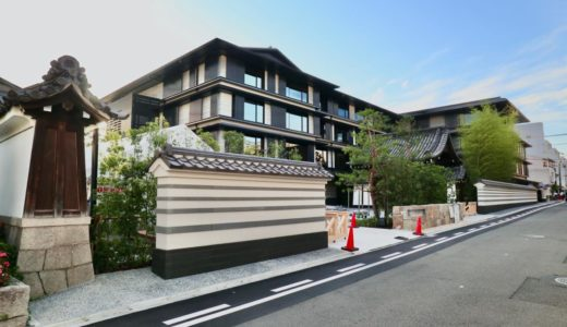 『HOTEL THE MITSUI KYOTO(ホテル ザ 三井京都)』建設工事の状況【2020年夏開業】
