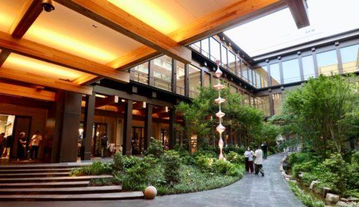 京都「新風館 」が新築棟を増築してリニューアルオープン!〜中庭・パサージュ編〜