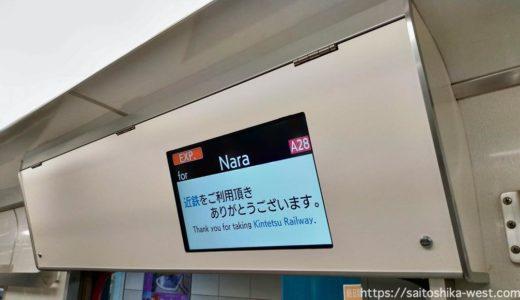 近鉄の一般車に液晶モニタ(LCD車内情報案内装置)が設置される!