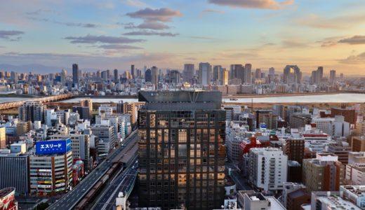 スタートアップエコシステム拠点形成「グローバル拠点都市」は東京・名古屋・京阪神・福岡の4都市圏に決定!