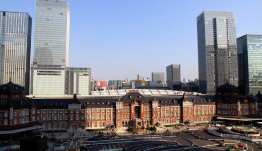 JR東日本ー駅別乗降客数ランキング・ベスト100【2019年度】
